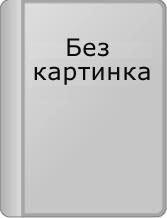 Огнян Ковачев