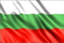 За националното знаме...